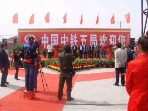 中国中铁五局集团
