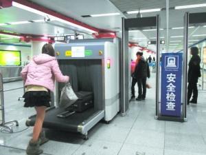 上海环保局:沪地铁安检仪未获辐射安全许可证