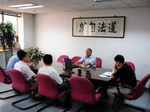 劳氏质量认证(上海